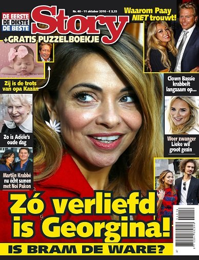 cover_hr
